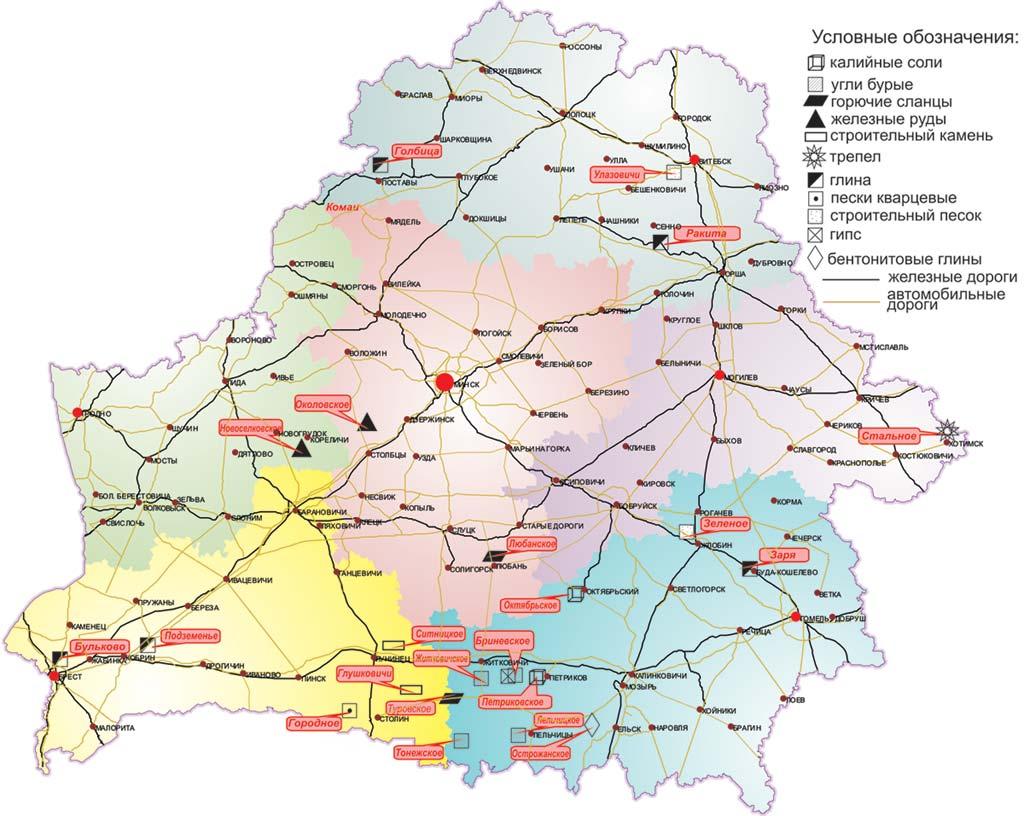 Полезные ископаемые Беларуси Карта полезных ископаемых Беларуси  Карта полезных ископаемых Беларуси Фотографии Картинка